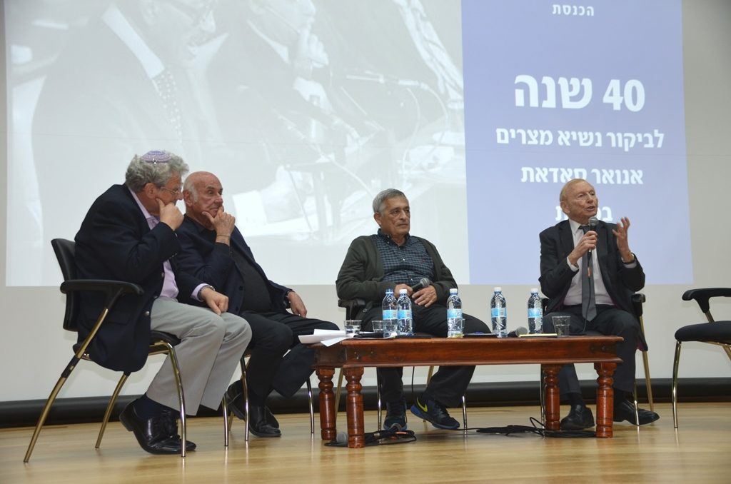 Panel on durability of peace agreement with Efraim INbar and Zvi Mazel