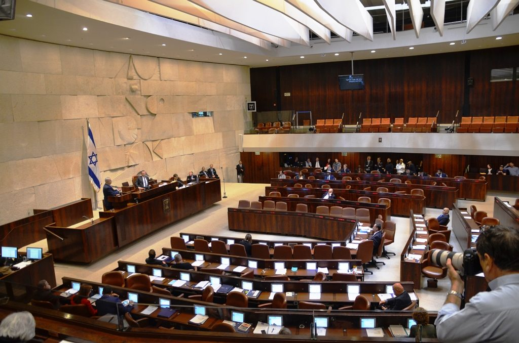 Knesset plenary for Prime Minister Benjamin Netanyahu's speech