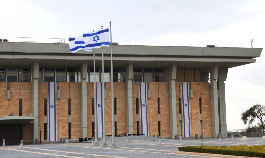 Israel Knesset building flags, no people