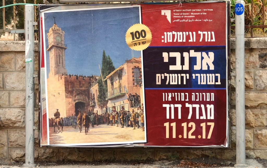 Allenby 100 years entering Jerusalem