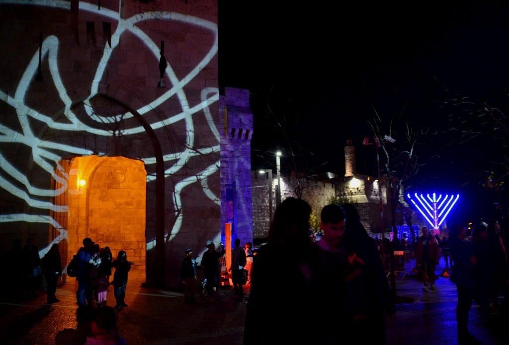 Jaffa Gate on Hanukkah in Old City Jerusalem Israel
