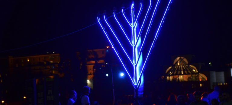 Hanukkah Highlights From Jerusalem