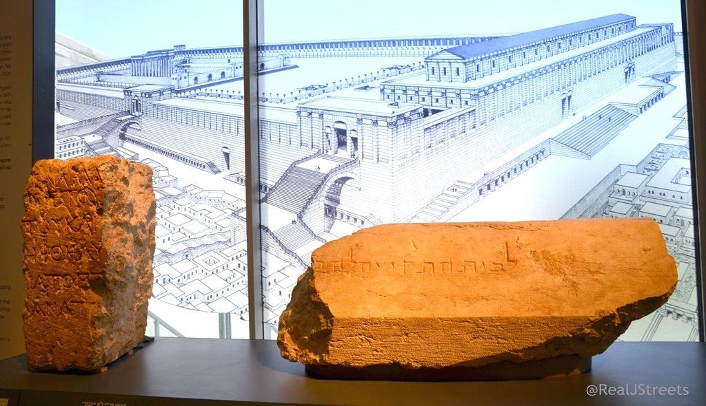 Corner stone from Beit Hamikdash in Israel Museum