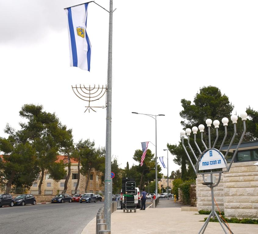 Beit Hanasi ready for Hanukah and US VP Pence