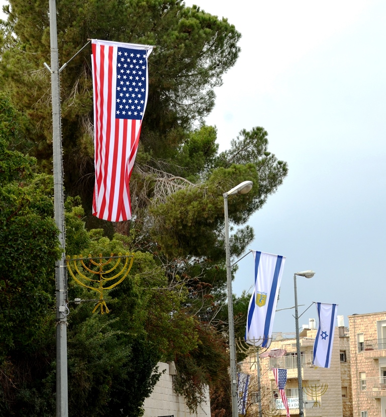 United States, Israel and Jerusalem flags near Israel President residence