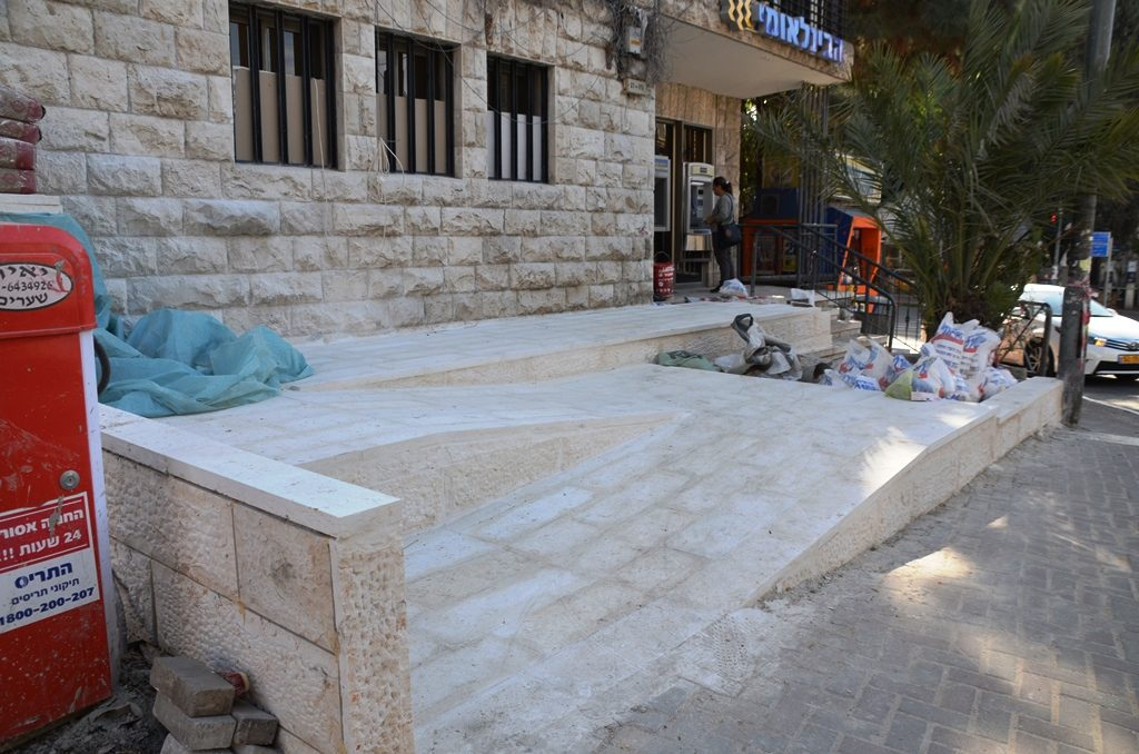 Access ramp to bank on Azza Street in Jerusalem Israel
