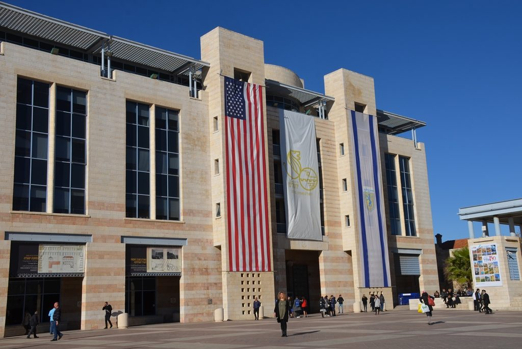 US flag on City Hall in Kikar Safra