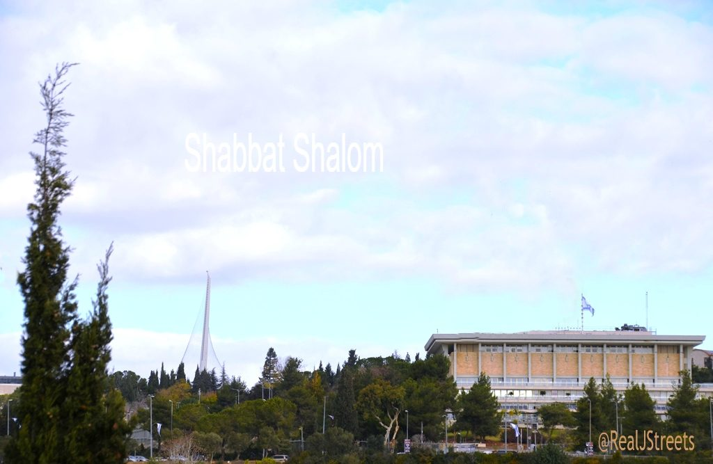 Shabbat shalom poster, String Bridge clouds and Knesset