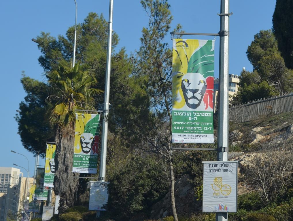 Ethiopian Israeli Festival held in Jerusalem Israel