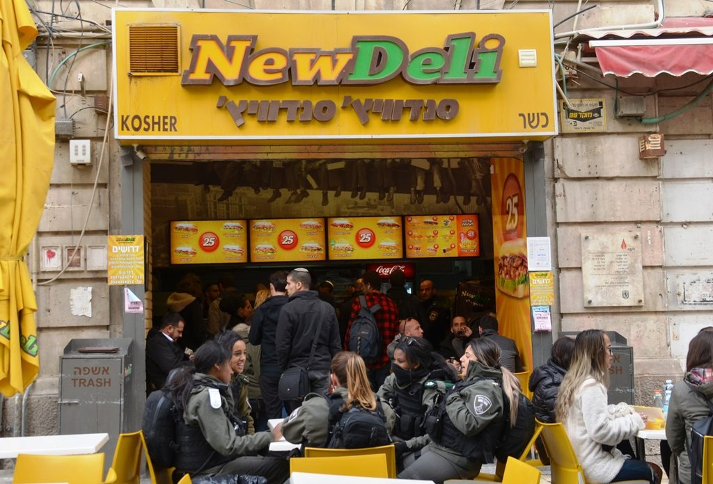 Israeli security women at lunch on Ben Yehuda