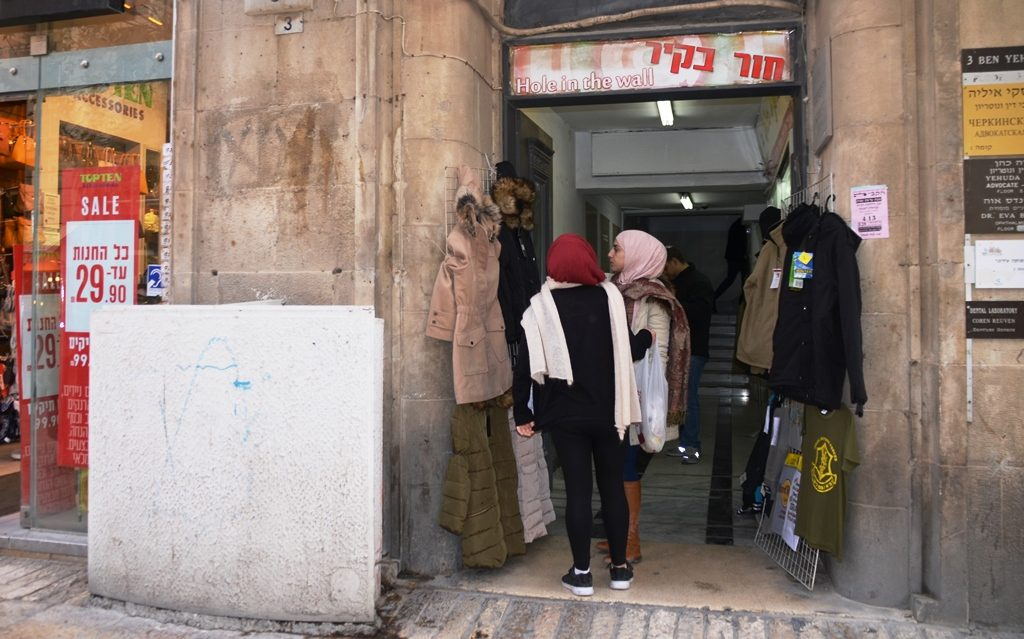 Arab girls shopping in Jerusalem Israel