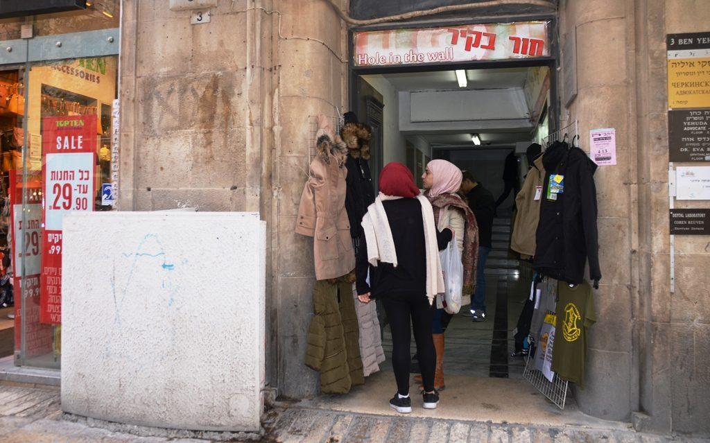 Arab girls shopping in Jerusalem Israel