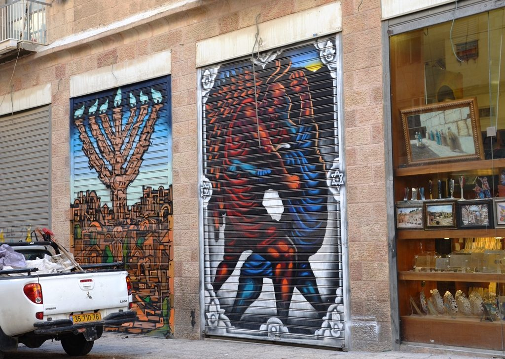 Street graffiti in Jerusalem Israel near city center