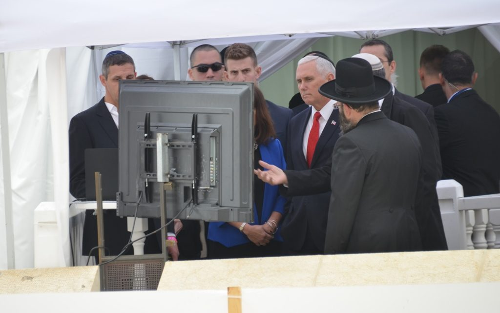 Pence with leaders of Western Wall Heritage Foundation