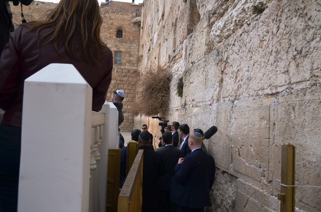 Western Wall as VP Pence arrived