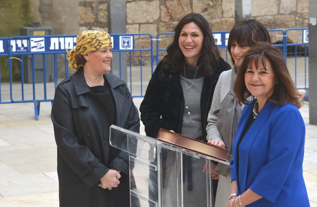 Karen Pence at Western Wall with women saying psalm