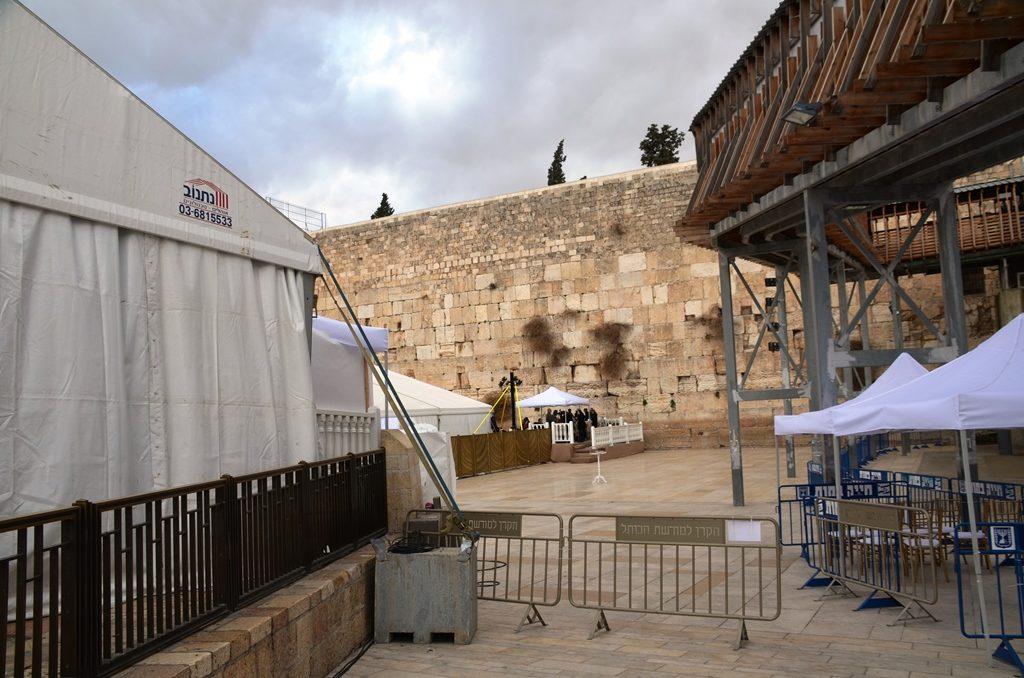 Western Wall for Pence visit