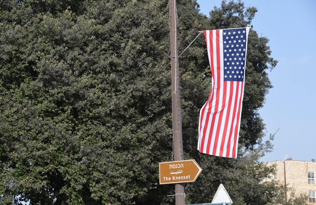 Knesset sign with US flag for Pence visit