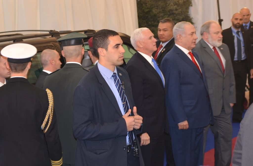 VP Pence and Israel PM Netanyahu