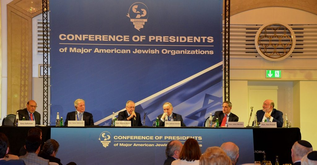 Five former Israeli Ambassadors speak to Conference of Presidents at Waldorf Astoria