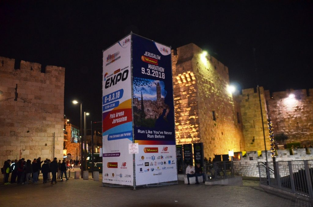 Jerusalem Marathon 2018 huge announcement near Jaffa Gate