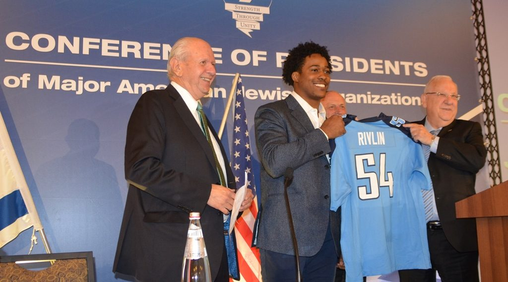 Football numbered shirt presented to President Rivlin in Jerusalem