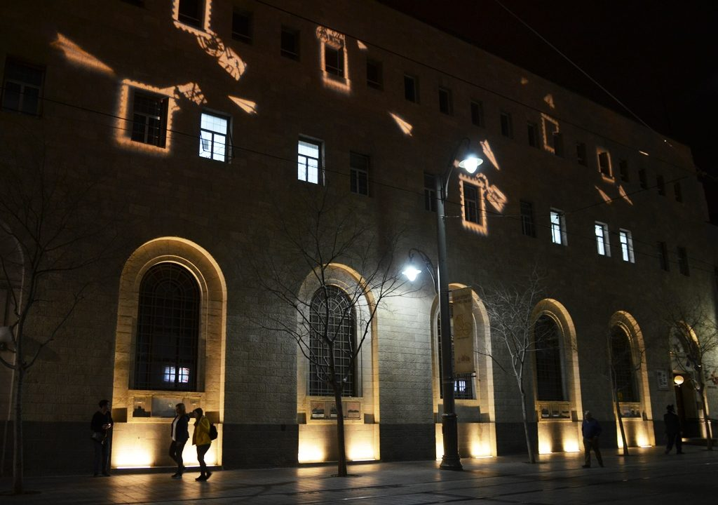 Night in Jerusalem, Israel lights on building post office