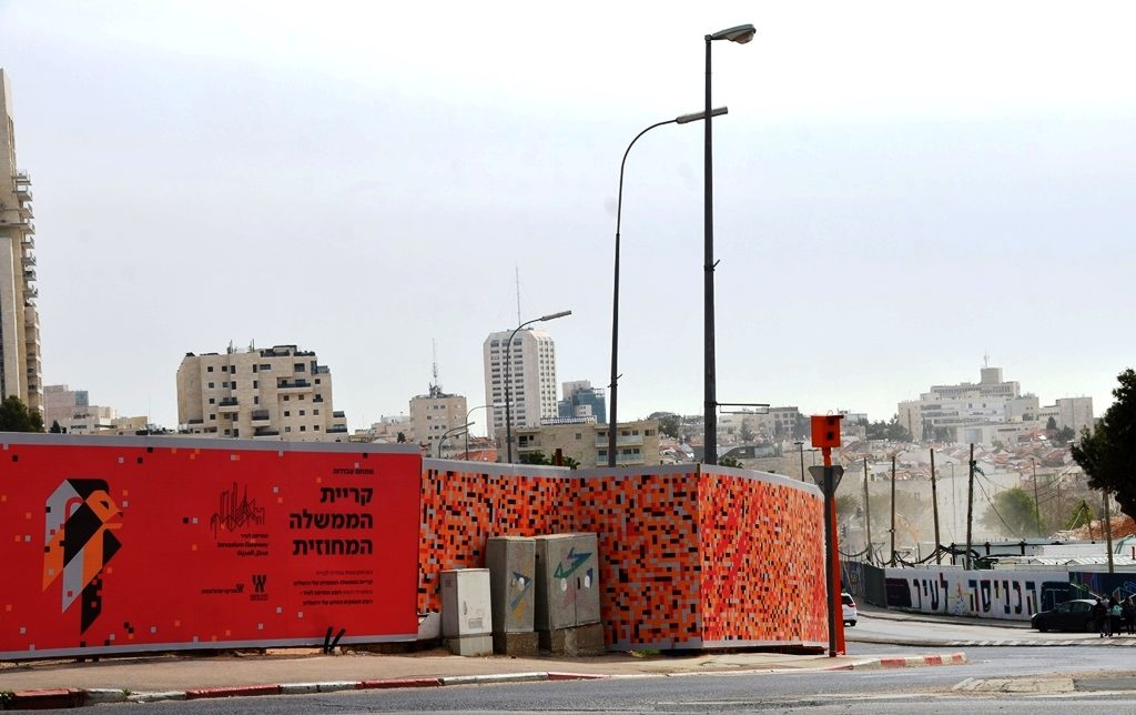 Building in Jerusalem, Israel, fence for new City Center