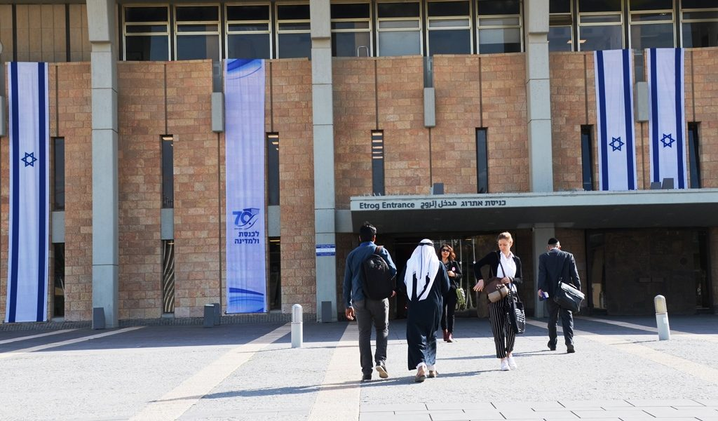 Knesset Israel Arab men entering for tour Jerusalem Israel