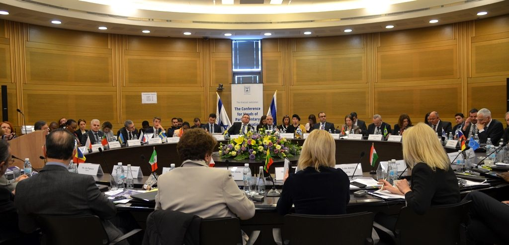 Israeli Knesset hosts International Parliamentary heads at conference