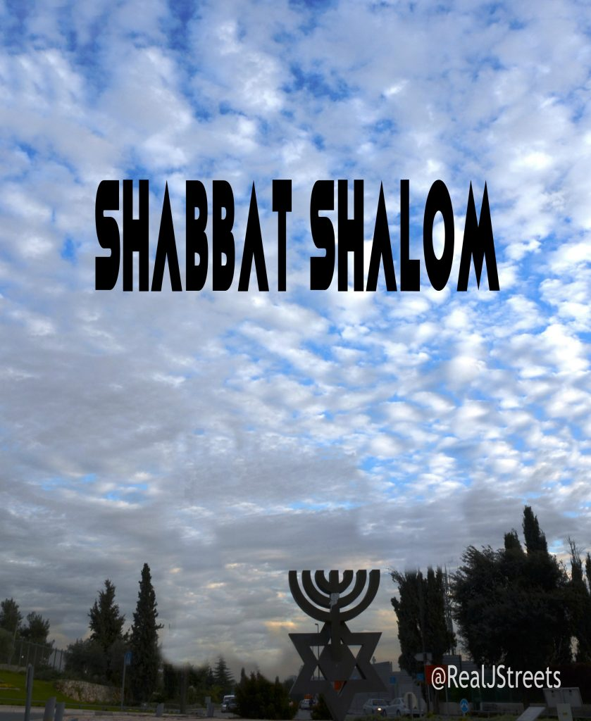 Menorah near Knesset clouds in sky for Shabbat shalom sign