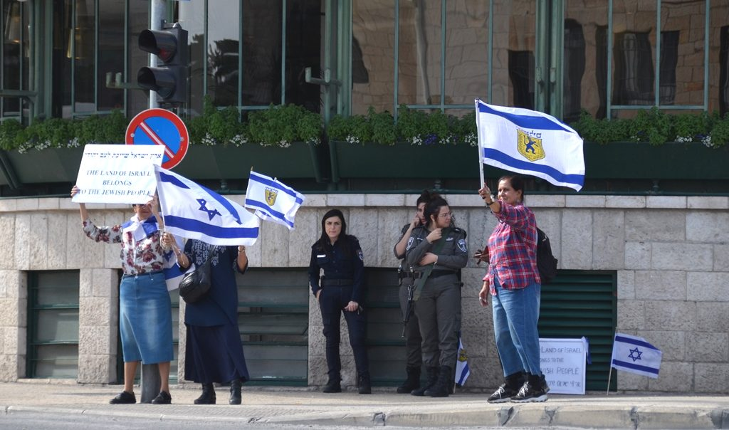 Pro Israel demonstration in Jerusalem Israel on Friday afternoon