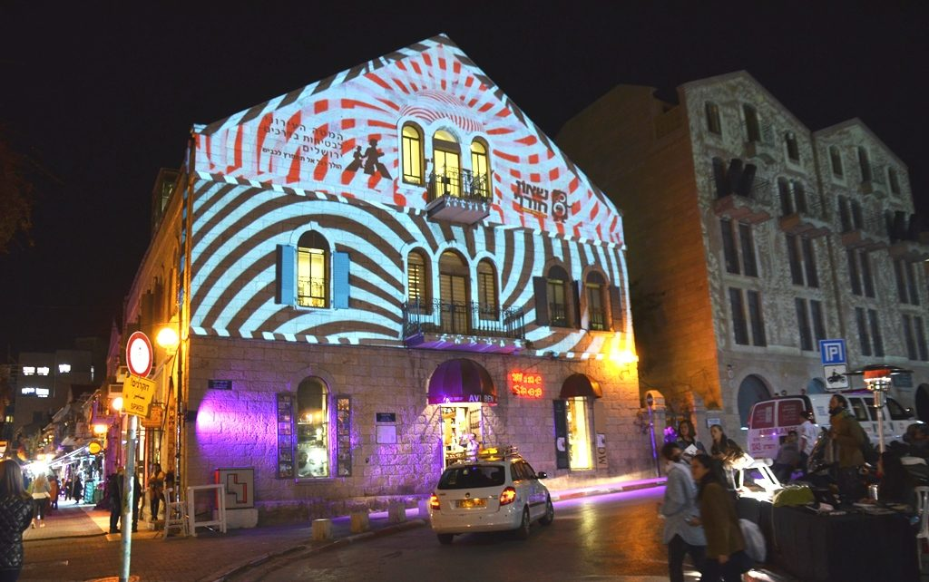 Winter Noise at Nahalat Shiva Jerusalem Israel culture event