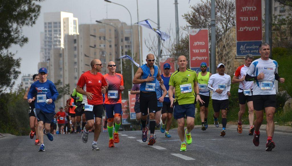 Full marathon runners Jerusalem marathon