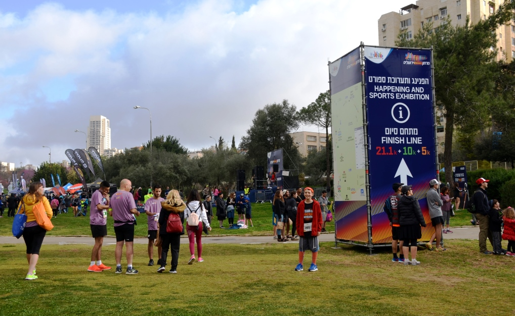 Jerusalem Marathon in Gan Sacher