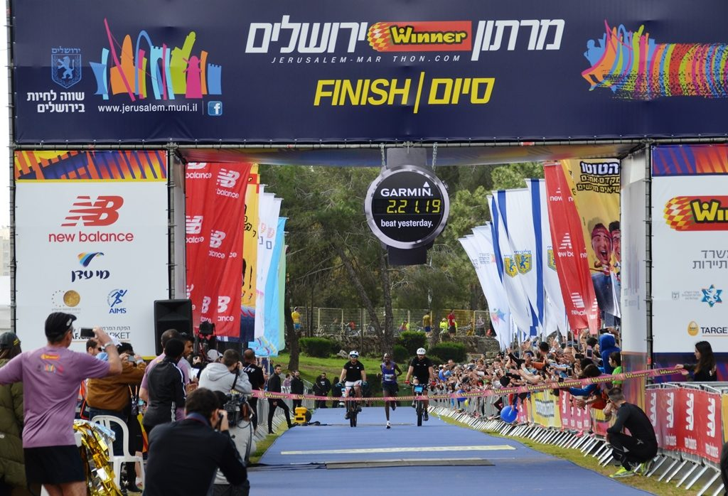 Jerusalem Marathon 2018 winner before braking tape