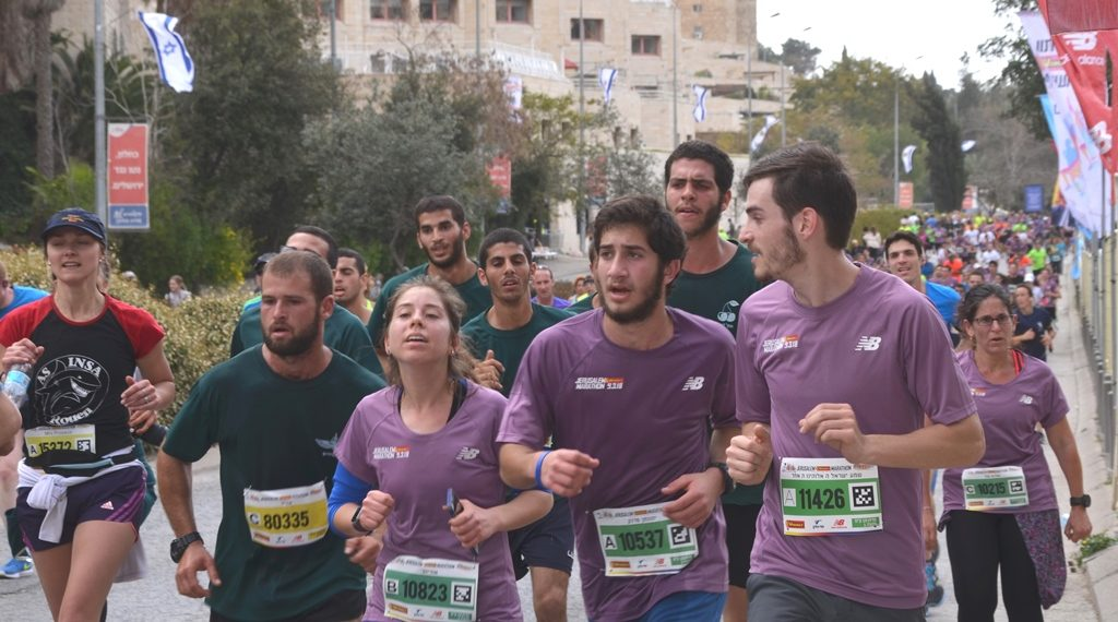 Races for Jerusalem Marathon