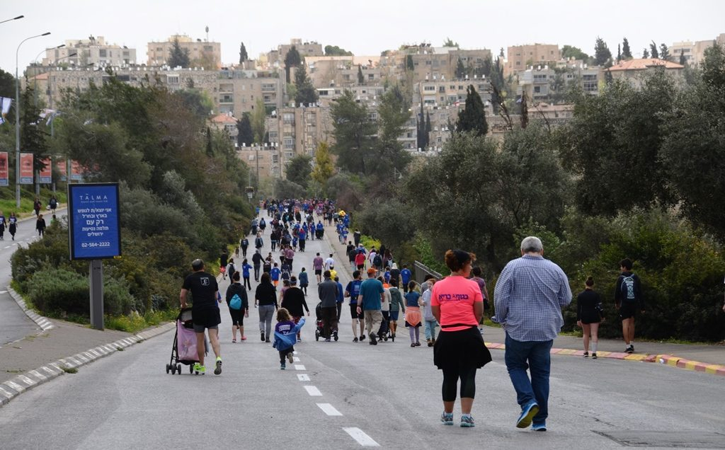 Jerusalem Marathon 2018 people heading home after main races
