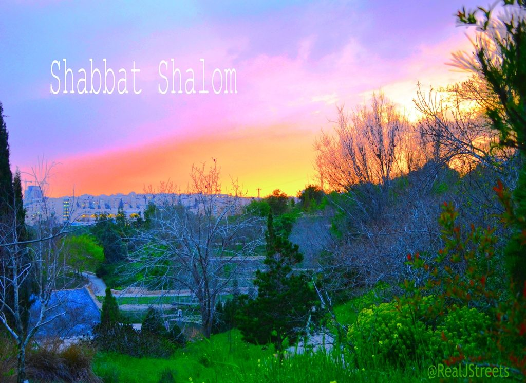 Shabbat Shalom photo taken in Jerusalem Botanical Gardens at sunset in spring