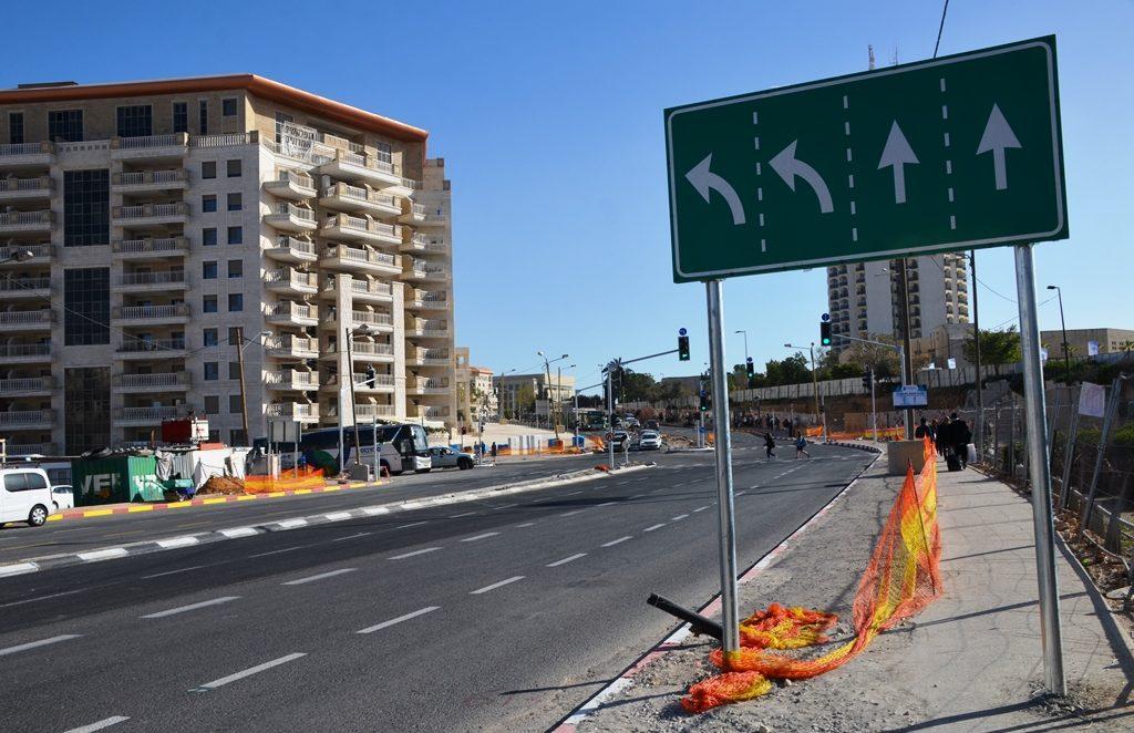 New roads in Jerusalem, Israel