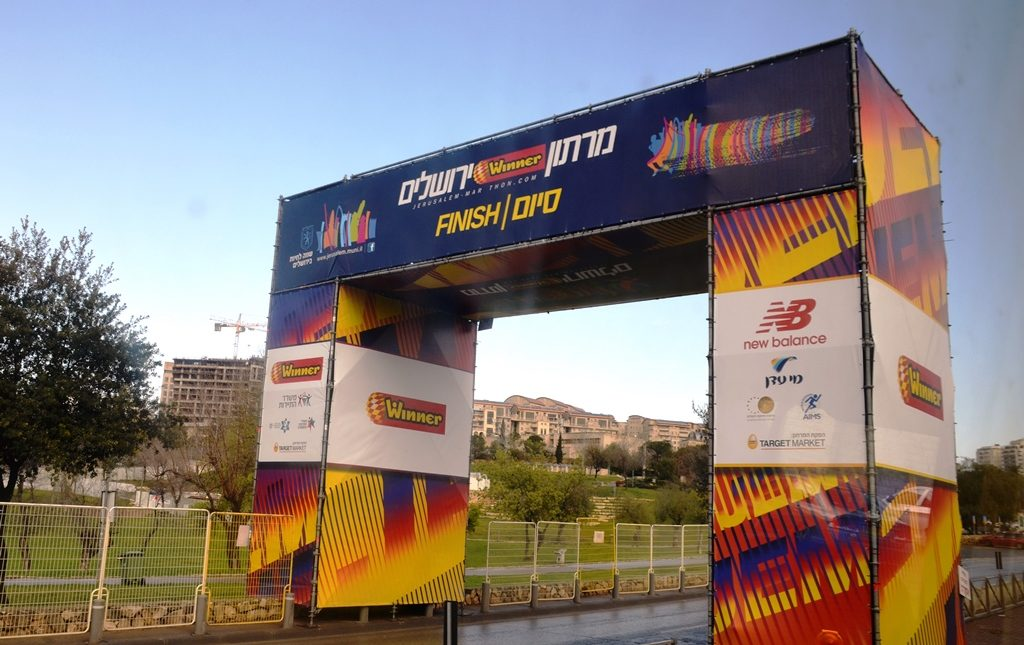 Jerusalem Marathon Finish line 2018