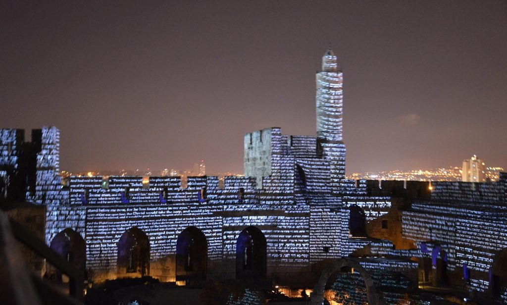 Jerusalem, Israel, Tower of David citadel at night