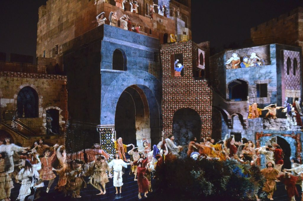 Scene of celebration Tower of David story of KING DAVID