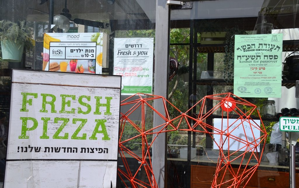 Kosher for Pesach pizza in First Station in Jerusalem Israel