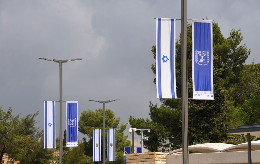 #Israel70 new flags for Beit Hanasi, President's House Jerusalem, Israel