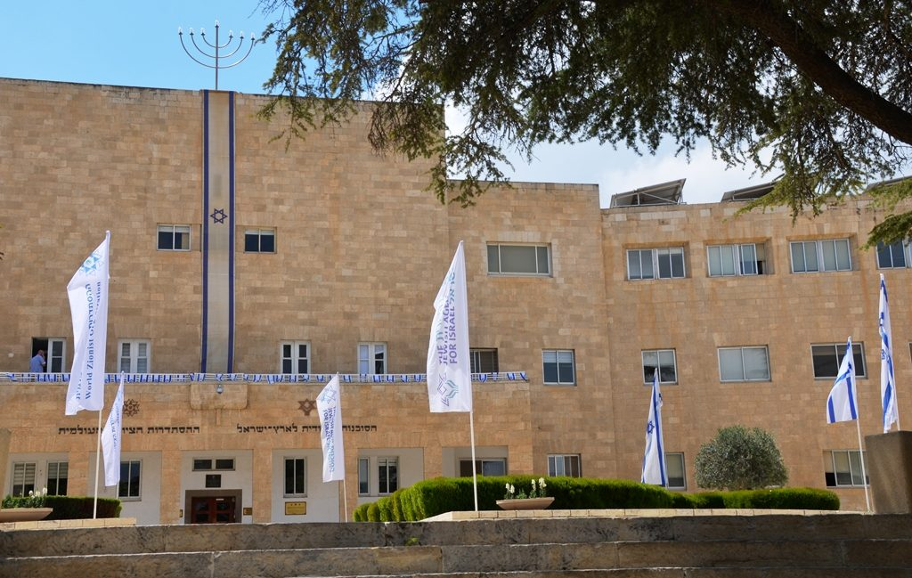 #Israel70 flags hung on building of Jewish Agency in Jerusalem, Israel