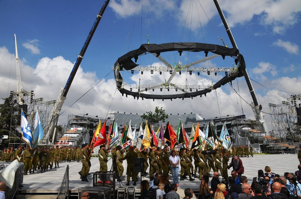 Opening ceremony of Israel 70 year Independence Day on Har Herzl in Jerusalem , Israel