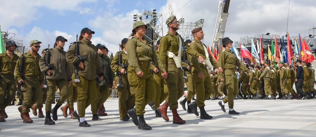Israeli soldiers practice for Yom Ha'atzmaut Israel 70 celebration
