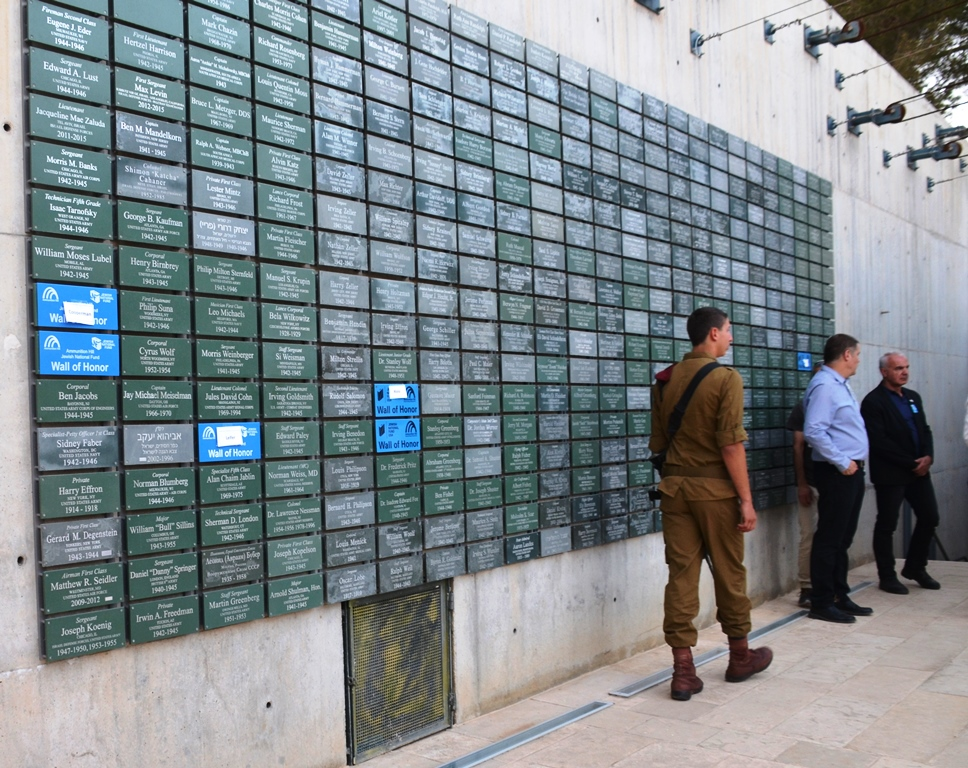 Names of fallen soldiers on wall of honor in Jerusalem Israel Ammunition Hill