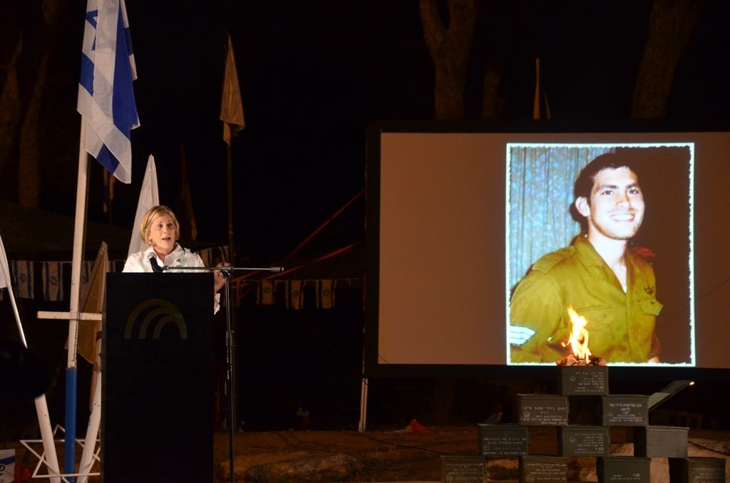Michael Levin remembered by his mother Harriet at ceremony at Givat Tachmoshet Ammunition Hill